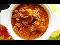 Chicken Handi Recipe   How to Make Restaurant Style Chicken Handi   Chicken Special