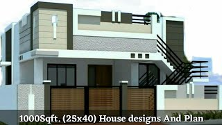 25×40 House Plan || 25×40 घर का नक्शा || front elevation || Home design