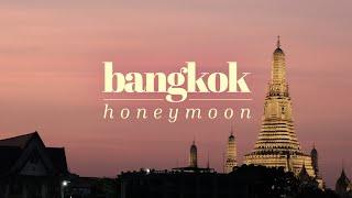 신혼여행 브이로그 #1 태국 방콕 허니문 이야기 (fe…