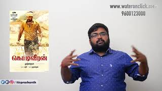 Kodiveeran review by prashanth