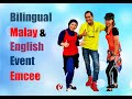 Bilingual English Malay Emcee Master of Ceremonies Showreel Dr Elmi Zulkarnain