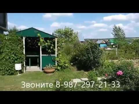 Продажа дачи Ромашка-Спартак