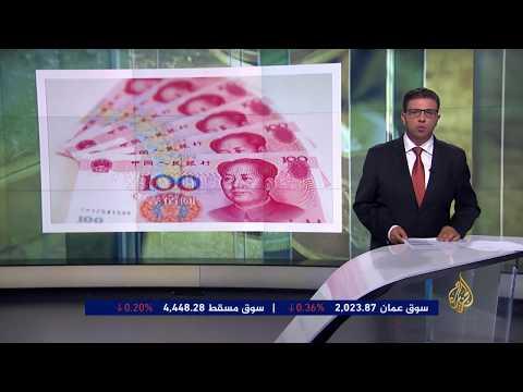 النشرة الاقتصادية الثانية 2018/7/21  - نشر قبل 10 ساعة