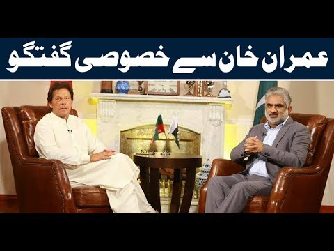 Exclusive Interview of Imran Khan - Live with Nasrullah Malik | 20 Oct 2017