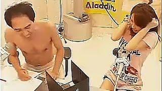 Repeat youtube video 【放送事故】 江頭2:50 AKB48 大堀恵にドッキリ パンツを脱ぎ襲いかかる マジギレ大号泣