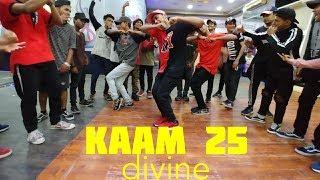 Kaam 25 - DIVINE | Sacred Games | Kartik Raja Choreography | Dance (Class) Cover