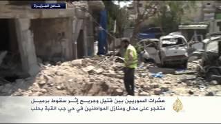 عشرات القتلى والجرحى بقصف على حي جب القبة بحلب