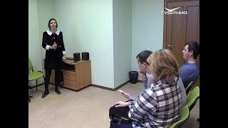 В Самаре стартовало обучение незрячих людей пользованию современными средствами коммуникации