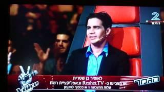 ofir ben shitrit im ninalu the voice 2013