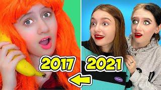 Смотрим Свои Старые Видео! Им 5 лет!!!