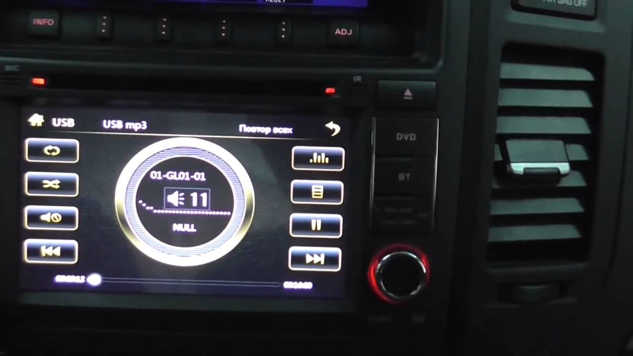 Музыка Meridia10.1 Land Rover Freelander 2