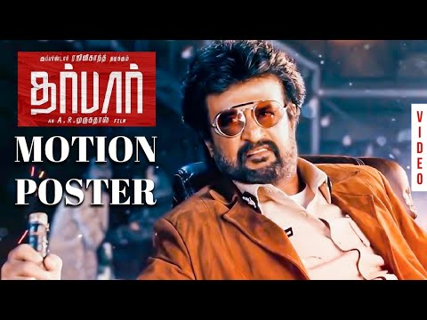 DARBAR (Tamil) - Motion Poster Review | Rajinikanth | A.R. Murugadoss | Anirudh Ravichander