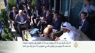 فيديو... موسكو: نؤكد دعمنا للأسد فى محاربة الإرهاب