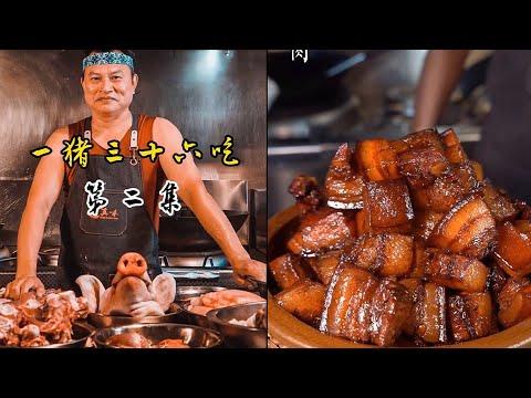 🍳 สุดยอดเชฟจีนที่ทำอาหารเก่งมาก Superb Chinese chef who makes great food🥙🥘
