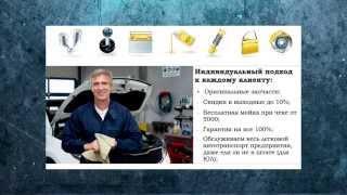 Клиенты автосервиса в Невском районе(, 2015-05-21T23:10:17.000Z)