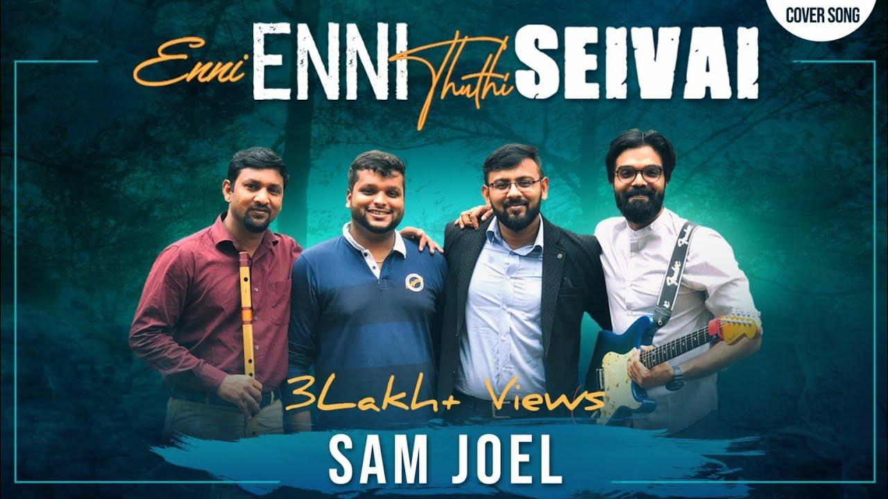 Download ENNI ENNI THUTHI - COVER | SAM JOEL | JOHN ROHITH | JOSHUA | JOTHAM | TAMIL CHRISTIAN SONG | 4K