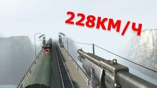 Превышаем скорость в Half-Life 2