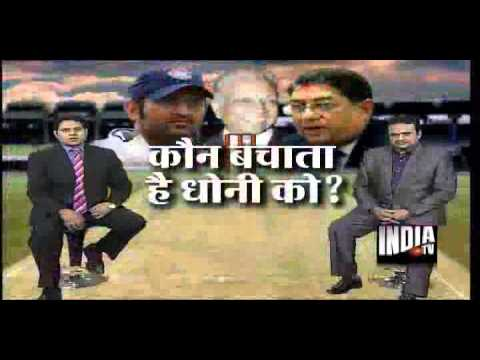 Selectors Wanted to Make Sehwag Skipper Replacing Dhoni | Mohinder Amarnath - India TV