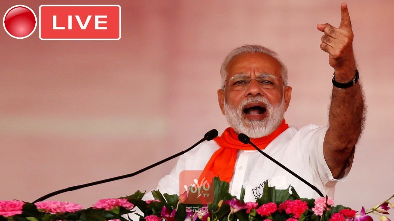 MODI LIVE : PM Modi Addresses Public Meeting at Araria, Bihar | 2019 BJP Election Campaign