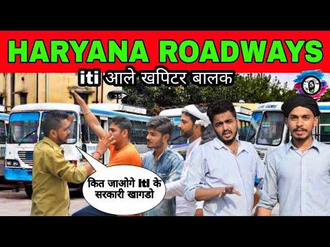 HARYANA ROADWAYS की कहानी Part 2 | Hum Haryanvi | Indians in bus | ROYAL VISION | iti आले खपिटर बालक
