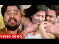 Download होली गीत 2017 - Ritesh Pandey - रंग भईया के संघतिया डाले - Pichkari Ke Pooja - Bhojpuri Holi Song MP3 song and Music Video
