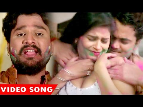होली गीत 2017 - Ritesh Pandey - रंग भईया के संघतिया डाले - Pichkari Ke Pooja - Bhojpuri Holi Song
