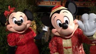 Lunar New Year Celebration 2017 at Disney California Adventure