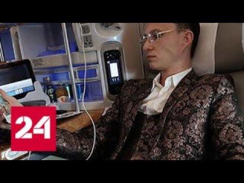Смотреть Бизнес-класс. Специальный репортаж Марата Кримчеева - Россия 24 онлайн