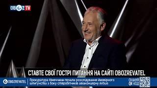 Гостре питання - Павло Жебрівський