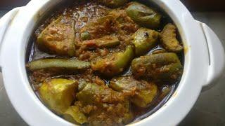 आलू परवल की स्वादिस्ट और मसालेदार सब्जी--Aloo Parwal Ki Sabzi-Popular Alu Patal Recipe