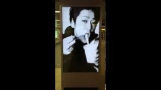 1月4日から新橋駅地下通路の柱モニターで放送されはじめた亀梨和也、広...