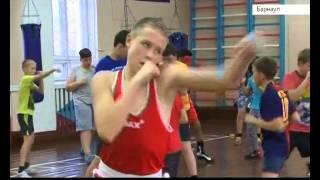 видео Открытый чемпионат Барнаула по боксу среди любителей пройдет в клубе «Боевые перчатки»