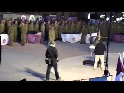 Givati Hashbaah-part1