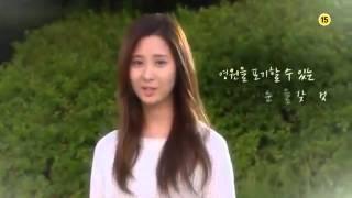 SNSD Seohyun KISSING SCENE 130907