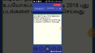 To download 2018 new Tamil movies by using Tamil print.cc in Tamil