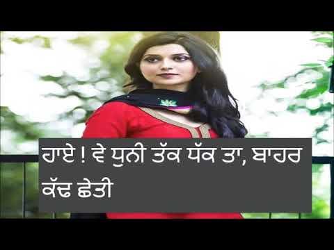 Punjabi Funny Call Recording Khendi Padh Bhut Aunde A