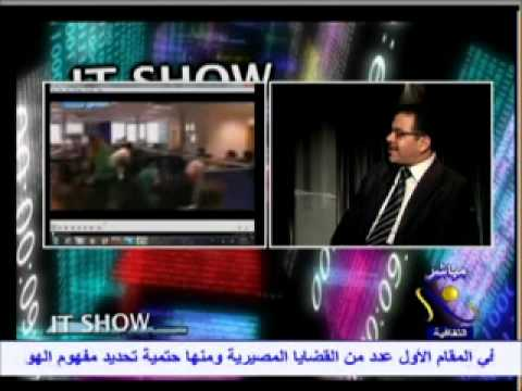Engineer Adel Abdel-Moneim talking about Electronic War on the cultural Nile channel