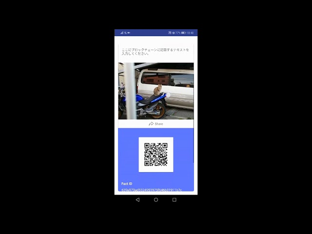 BlockRecordのイメージ