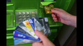 В августе россияне получили рекордное количество кредитных карт