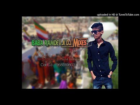 Chalo Runicha Aaj Balma - Baba Ramdevji ( Rani Rangili Brazil Mix 2018)