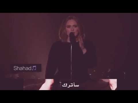 Adele all i ask مترجمة