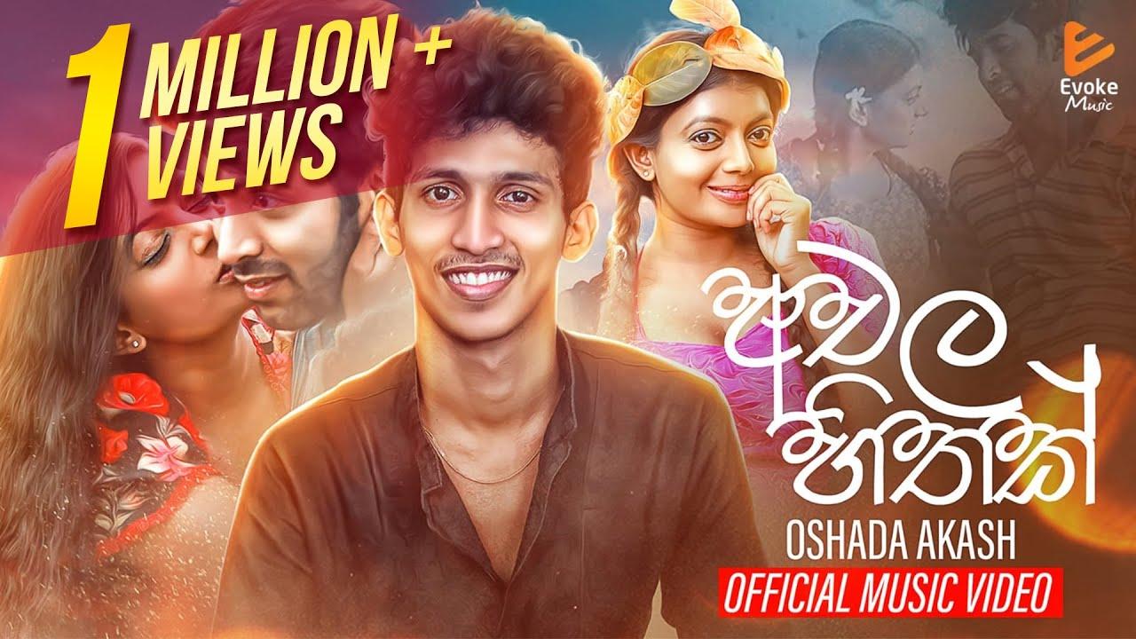 Download Achala Hithak (අචල හිතක්)   Oshada Akash New Song   Official Music Video 2021