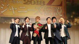 A.B.C―Zが3日、都内で主演舞台「ジャニーズ伝説」(10月7~2...