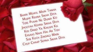 Apno Mein Main Begana, Ashi Chaudhary