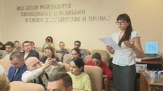 Выездное заседание постоянной комиссии по экологическим правам при Президенте РФ