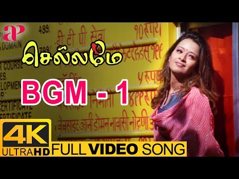 Chellame Tamil Movie 4K Video Songs Jukebox   Vishal   Reema