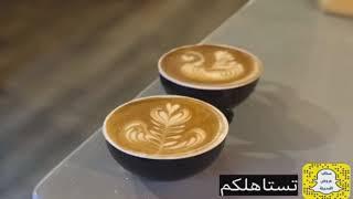 مقهى قلعة البن Castello Coffee بالمدينة المنورة Youtube