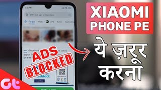 How to Remove All Ads from Xiaomi Redmi Phones with MIUI   GT Hindi