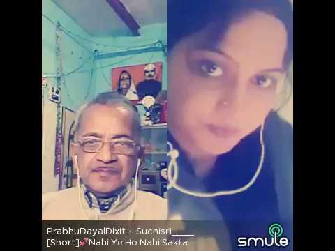 Nahi ye ho nahi sakta ki teri yaad na aye......by Prabhudayaldixit and Suchismita