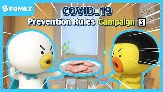 [B패밀리] COVID-19 Campaign Anima…